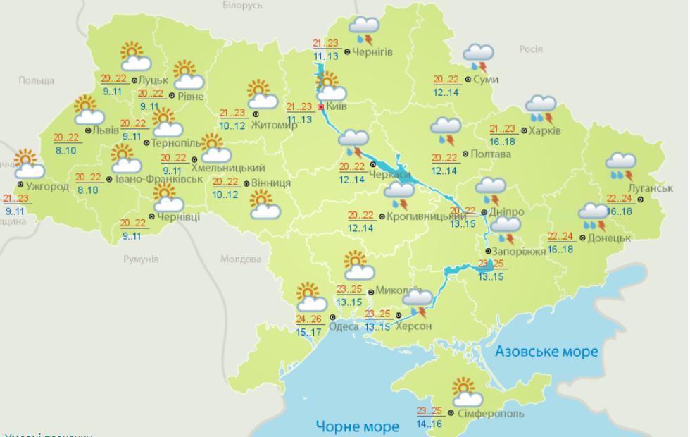 В Україні похолодає до +12: синоптики назвали регіони, де в найближчі дні зіпсується погода та пройдуть дощі