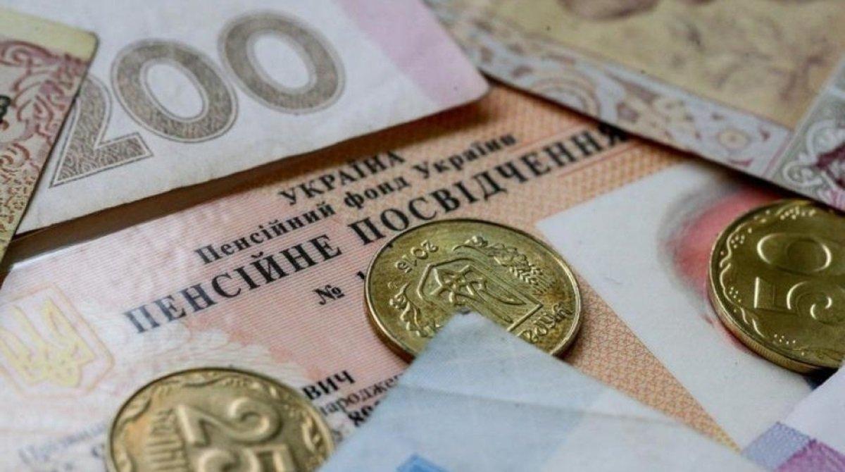 Жебрацька пенсія при стажі 40 років: роз'яснення Пенсійного фонду України