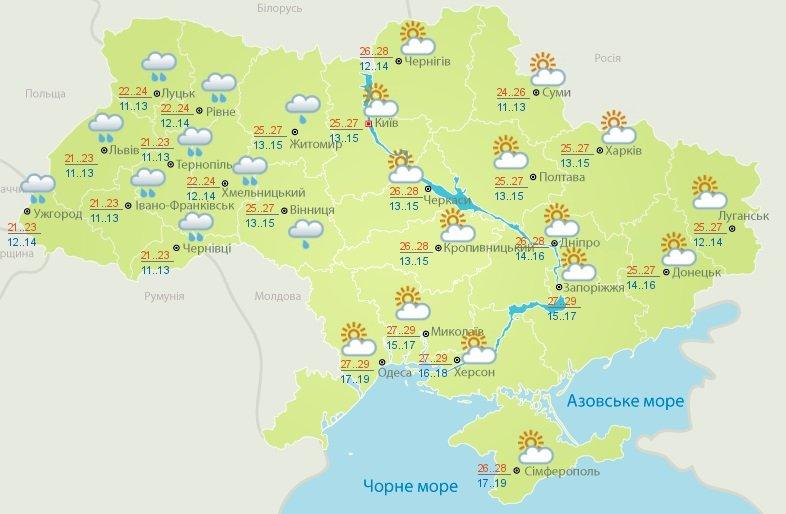 Украину накроет непогода: синоптики предупреждают об опасности