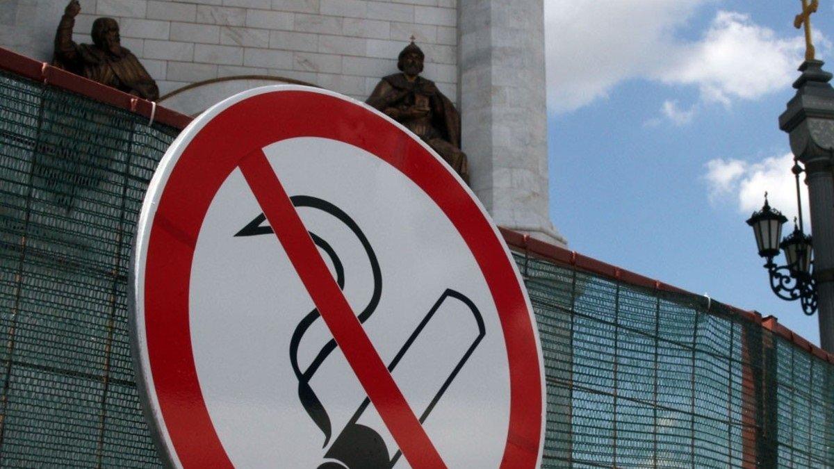 В Украине курильщиков ждут новые штрафы: граждан отучат от «сигаретного бескультурья» - today.ua