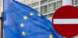 """Когда Евросоюз откроет свои границы для украинцев, рассказал глава МОЗ"""" - today.ua"""
