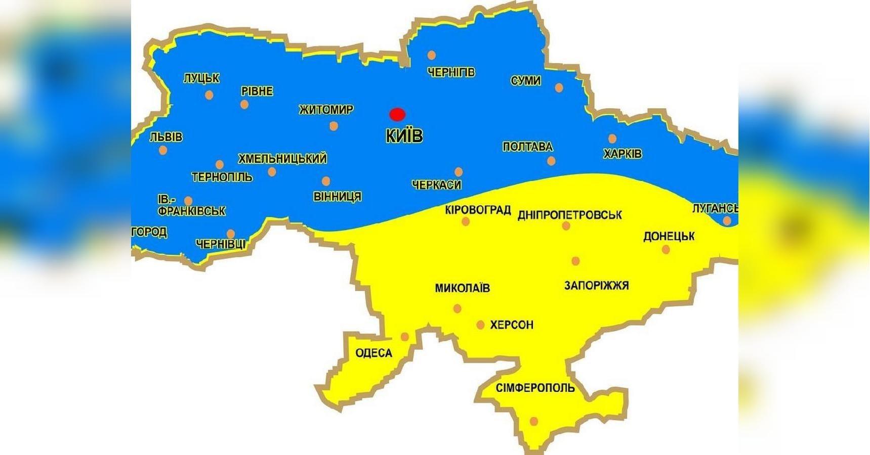 Смолий раскритиковал укрупнение районов в Украине: «мнение народа слуг не интересует» - today.ua