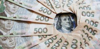 """Что ждет гривну: британский эксперт предсказал печальную судьбу украинской экономике"""" - today.ua"""