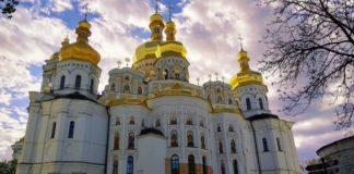 """Свято 23 липня: день пам'яті засновника Києво-Печерської лаври"""" - today.ua"""