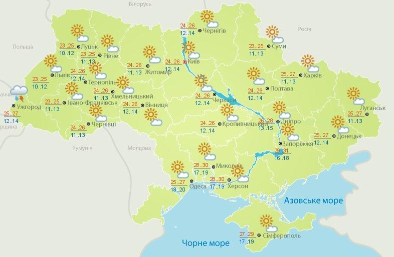 На Україну насувається потужний грозовий фронт: прогноз погоди від Укргідрометцентру