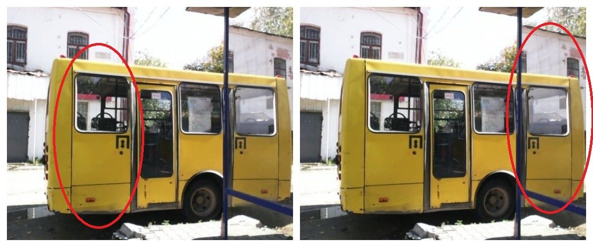 Тест на внимательность: что не так с автобусом на фото