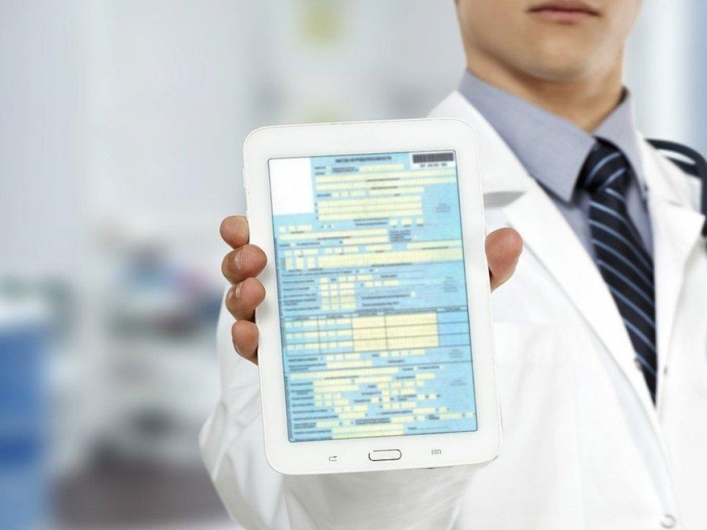 В Украине упростили получение справок и больничных листов – новая разработка МОЗ