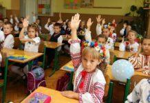 Слишком дорого: во сколько обходится стране каждый школьник – данные Минфина - today.ua