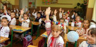 """Занадто дорого: у скільки обходиться країні кожен школяр – дані Мінфіну"""" - today.ua"""