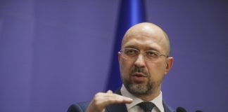 Введення податку на пай: Шмигаль прокоментував законопроект - today.ua