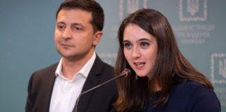 """Зеленського звинуватили в інтимному зв'язку з прес-секретарем: хмари згущуються навколо президента"""" - today.ua"""