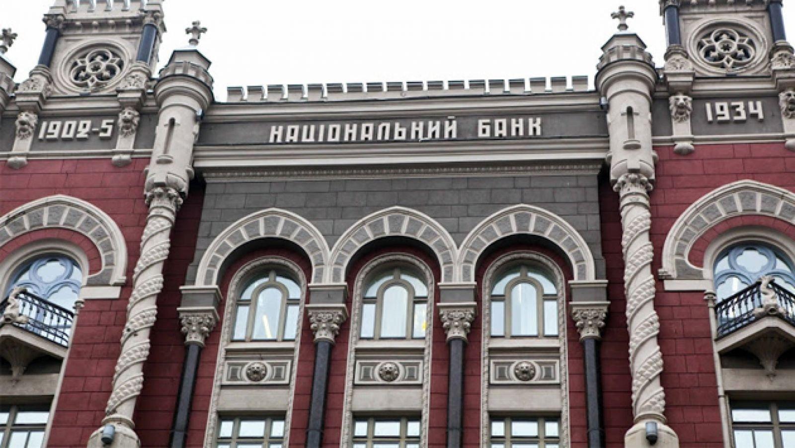 Обмен валют в Украине будут осуществлять ломбарды: Нацбанк удивил новым решением