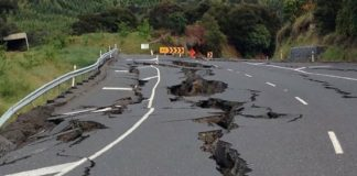 """Сейсмологи прогнозують сильний землетрус в Україні: коли і які регіони в зоні ризику"""" - today.ua"""