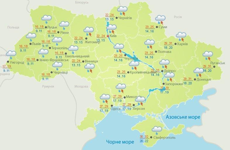 В Украине начнется сезон дождей: каким регионам стоит подготовиться к ливням и грозам