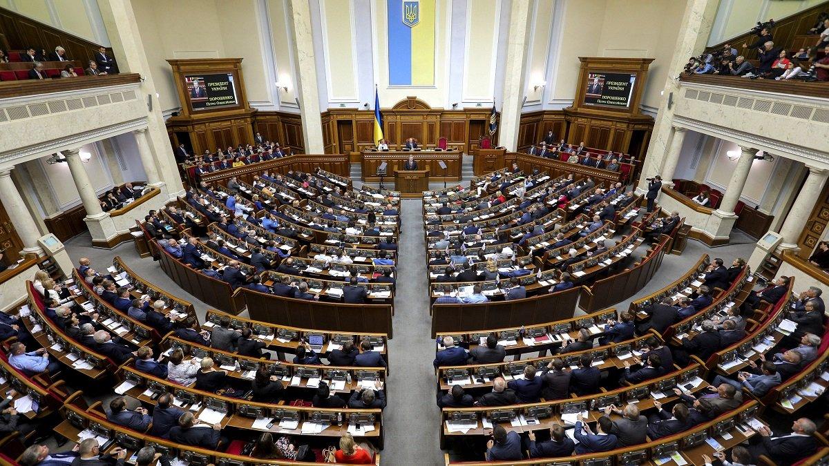 Рада срочно соберется на заседание, чтобы решить финансовые проблемы чиновников