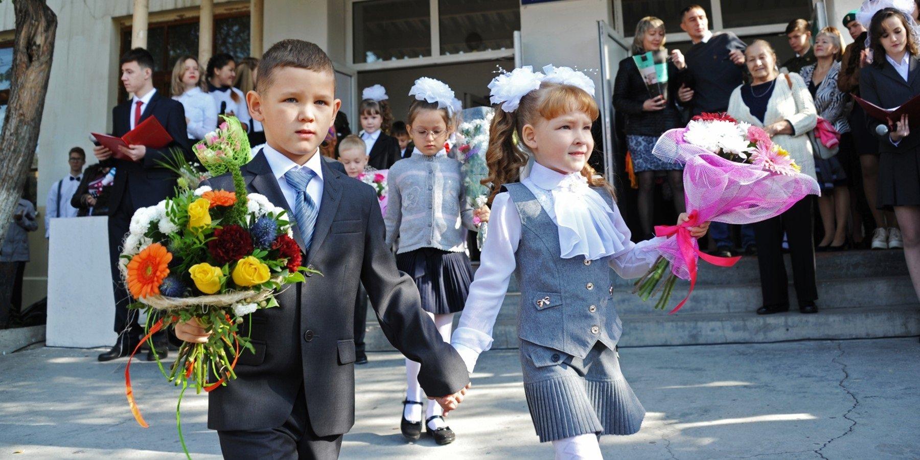 """С 1 сентября в украинских школах внедрят новые правила: """"Все ради безопасности детей"""" - today.ua"""