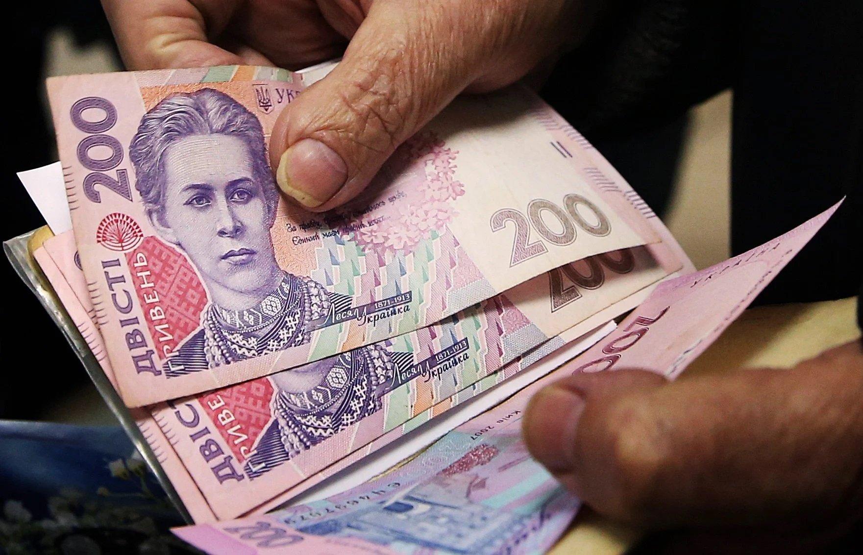 Хто отримує пенсію у 50 тисяч гривень: «кому в Україні жити добре?»