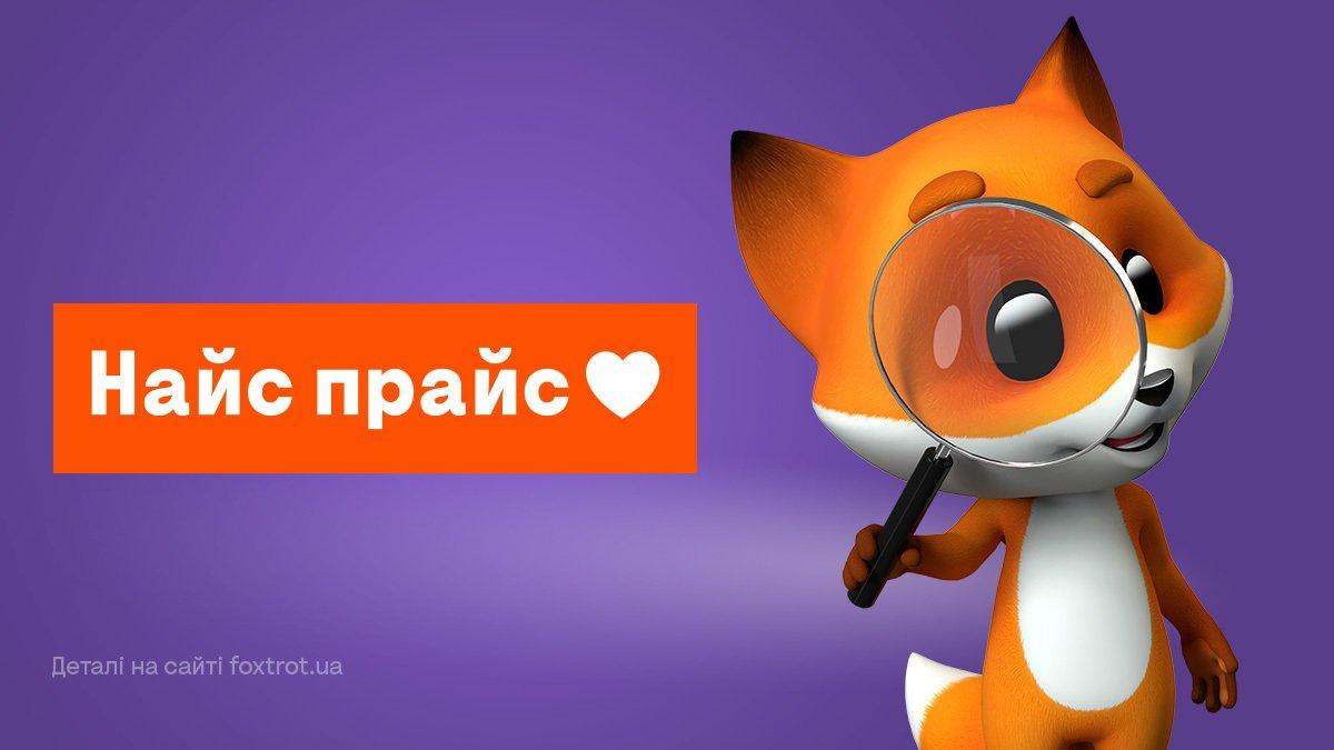 """Право на знижку: як користуватися сервісом """"Найс Прайс"""" - today.ua"""
