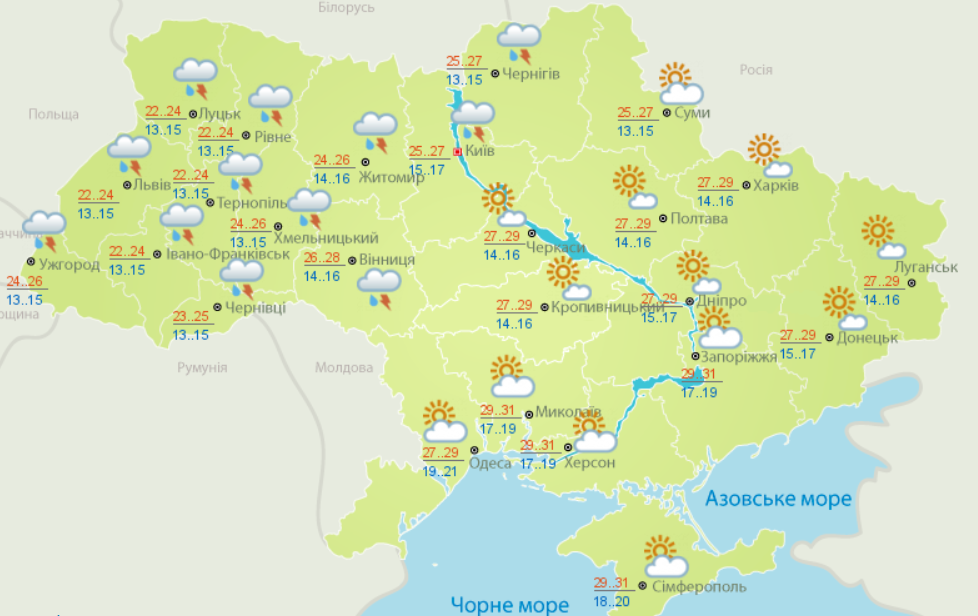 Цього тижня Україну заллє дощами: синоптики назвали області, яким не пощастить з погодою