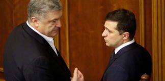 """Порошенко переконаний, що Зеленський йому мститься: """"Таким чином хоче вирішити свою проблему"""" """" - today.ua"""