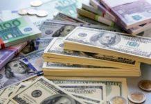 Доллар и евро стремительно подорожали: курс валют в Украине установил рекорд за карантин - today.ua