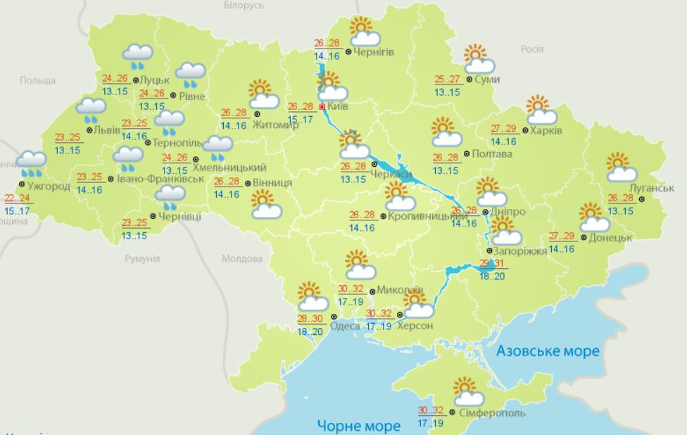 Україну знову накриють дощі з грозами: прогноз синоптиків на початок нового тижня