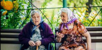 """Пенсіонерам розповіли, як накопичити на старість: можна жити не тільки на пенсію """" - today.ua"""