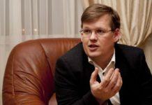 """Розенко назвав маніпуляцією підвищення пенсій з 1 липня: """"Нічим хорошим це не закінчиться"""". - today.ua"""