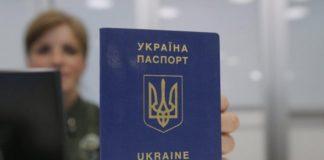 """Відкриття кордонів ЄС для України: в Кабміні назвали попередню дату"""" - today.ua"""