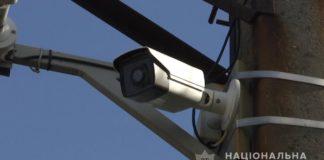 Українська поліція отримала новітню систему розшуку автомобілів «Гарпун» - today.ua