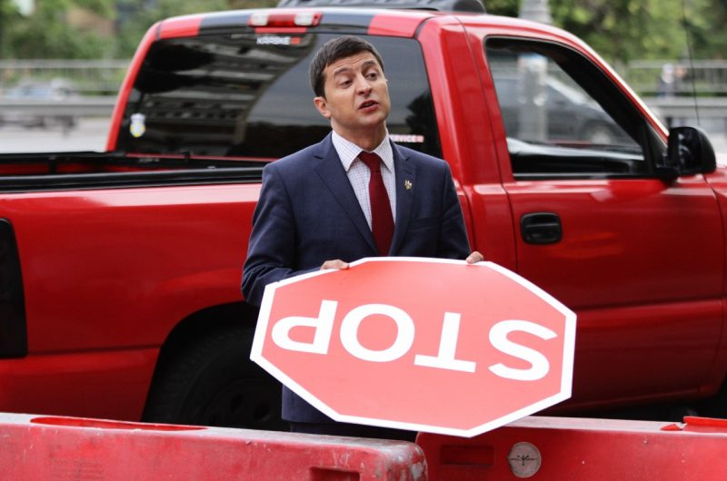 Пикап президента Зеленского выставили на продажу
