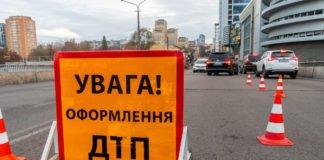 Згода водія з вчиненням ДТП – не доказ для суду - today.ua