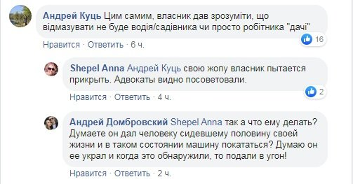 Трагедія під Києвом: в летальній ДТП загинули четверо людей, двоє з них -діти