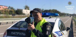"На українських дорогах стало більше поліції з радарами TruCAM"" - today.ua"