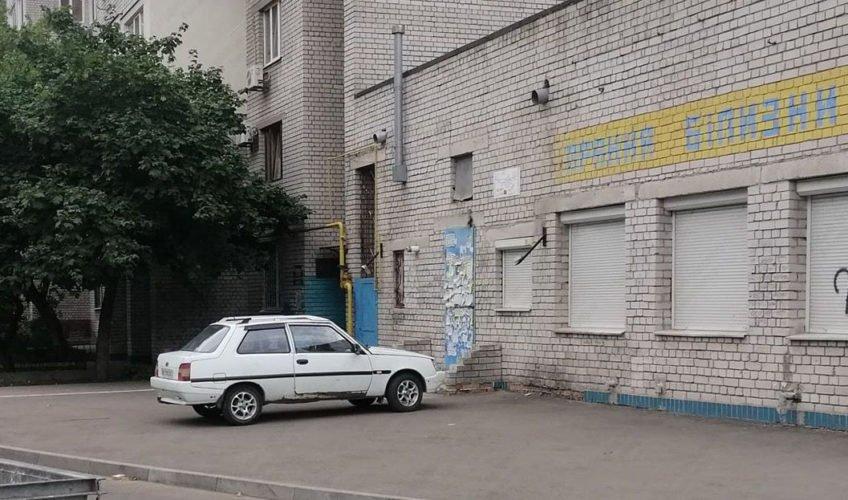 В Днепре заметили уникальное купе «Таврия»