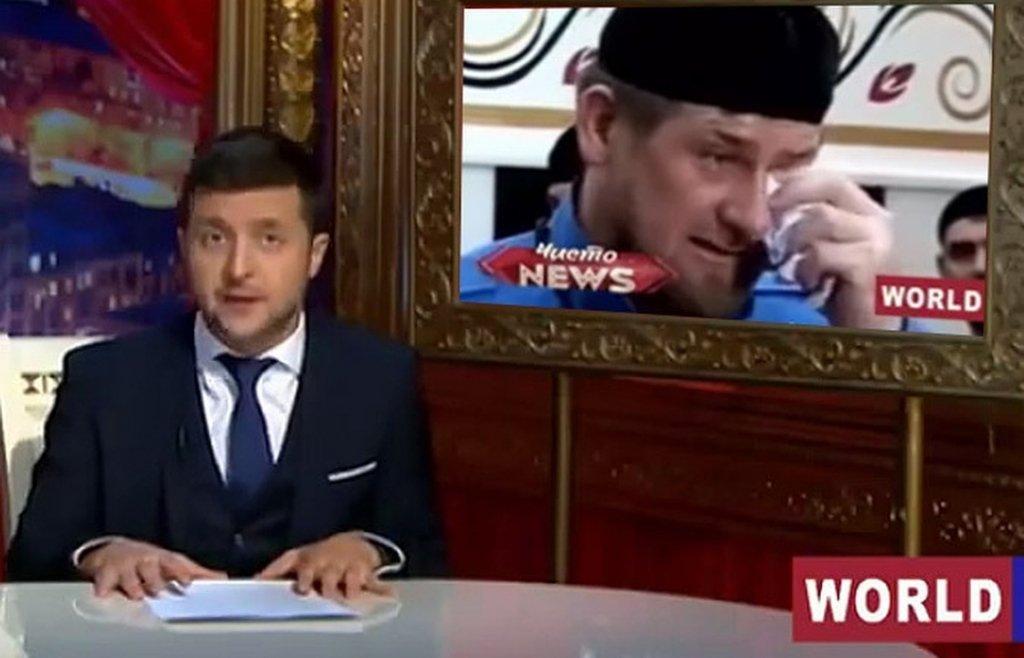 Навіщо Кадиров пішов війною на Зеленського, і що це може означати для України