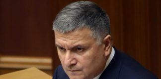 """Авакова не відправлять у відставку: голоси зібрали, але тема себе вичерпала"""" - today.ua"""