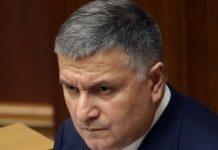 Авакова не отправят в отставку: голоса собрали, но тема себя исчерпала - today.ua