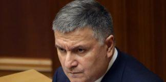 Авакова не відправлять у відставку: голоси зібрали, але тема себе вичерпала - today.ua