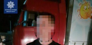 """Поліція у водія фури в крові виявила 5 проміле алкоголю"""" - today.ua"""