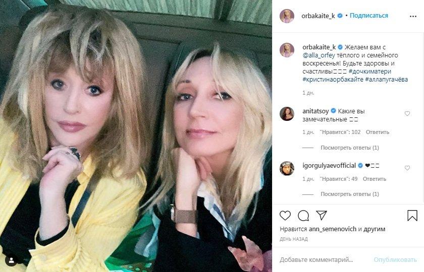 Алла Пугачева, после долгой разлуки, встретилась с дочерью: мама уже выглядит моложе Кристины