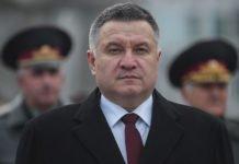 Всесильный Аваков: глава МВД – реальный центр власти в Украине - today.ua