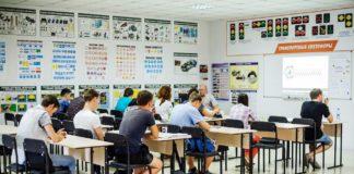 """Теорію в автошколах можна буде вивчати дистанційно"""" - today.ua"""
