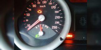 """Як дізнатися, скільки насправді бензину залишилося в баку?"""" - today.ua"""