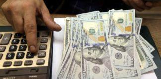 """Курс доллара в Украине: что ждет национальную валюту в ближайшее время, - мнение эксперта"""" - today.ua"""