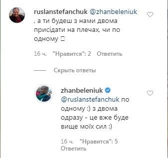 Нардеп Жан Беленюк не залишив віце-спікеру Стефанчуку вибору: що відбувається в парламенті