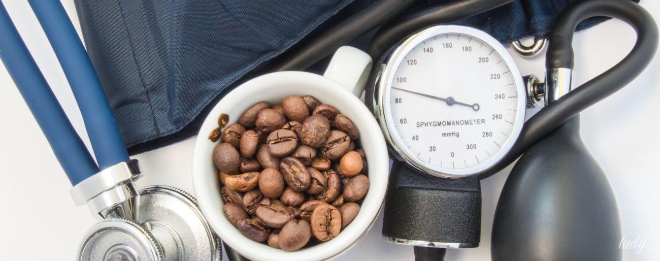 Як швидко підвищити тиск: медики назвали прості й дієві способи  - today.ua