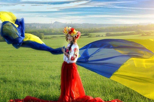 Выходные дни в августе: чем порадует граждан Украины последний месяц лета