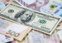Доллар и евро резко подорожали: отставка главы Нацбанка сказалась на курсе валют в Украине - today.ua