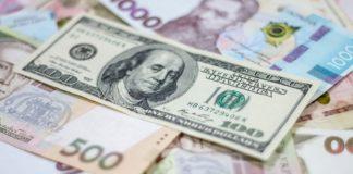 """Долар і євро різко подорожчали: відставка глави Нацбанку позначилася на курсі валют в Україні"""" - today.ua"""